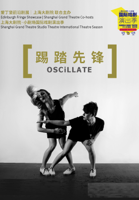 OSCiLLATE (UK)