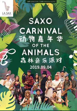 Saxo Carnival of the Animals - Beijing