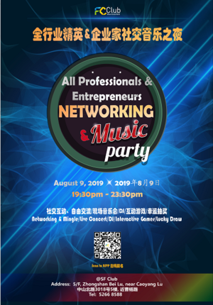 All Professionals and Entrepreneurs Networking & Music Party @ FC Club