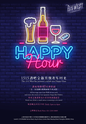 Happy Hour @ 1515 Bar