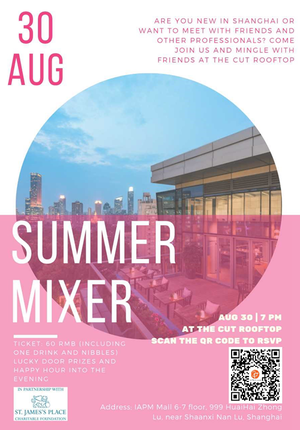 Summer Mixer @THE CUT ROOFTOP