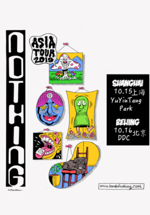 Nothing China Tour 2019 - Shanghai