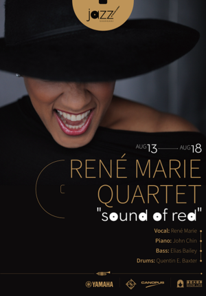 """Cocktail Night"" Rene Marie Quartet"