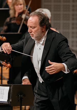 Lucerne Festival in Shanghai Riccardo Chailly and Lucerne Festival Orchestra (I)