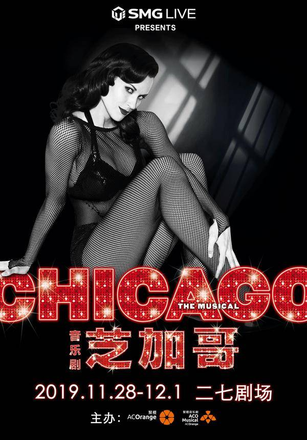 Chicago the Musical - Beijing