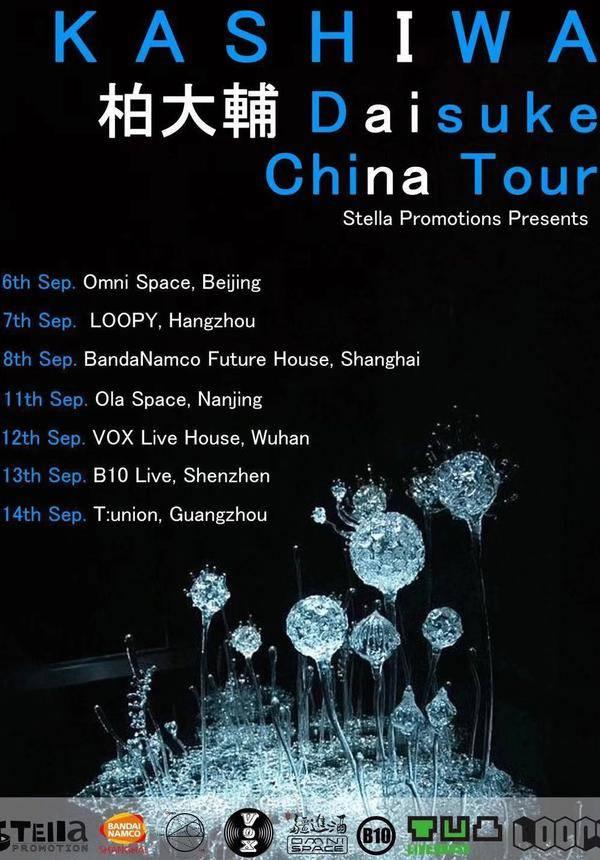 Kashiwa Daisuke China Tour 2019 - Wuhan