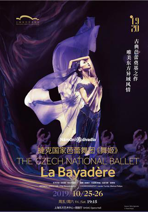 The Czech National Ballet: La Bayadère
