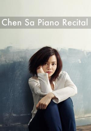 Chen Sa Piano Recital