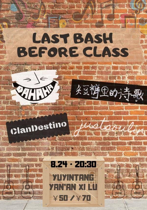 Last Bash Before Class