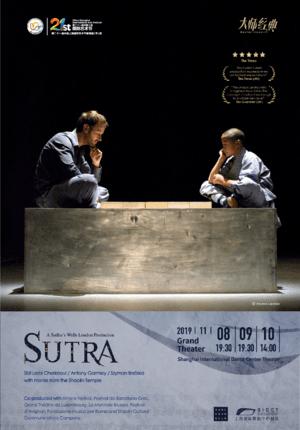 "A Masterpiece of Sidi Larbi Cherkaoui  ""Sutra"""