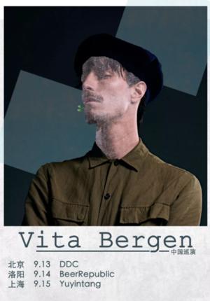 Vita Bergen China Tour - Shanghai