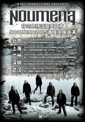 Noumena China Tour 2019 - Shanghai