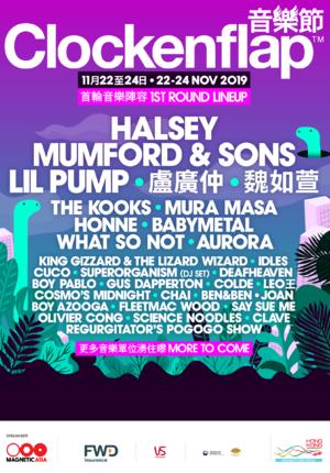 Clockenflap: Hong Kong's Music & Arts Festival