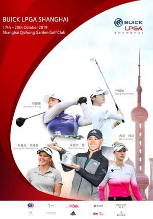 Buick LPGA Shanghai | Oct 17 - Oct 20