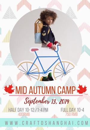 Craft'd Shanghai - Mid Autumn Kids Camp