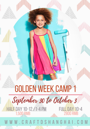 Craft'd Shanghai - Golden Week Camp 1 & 2