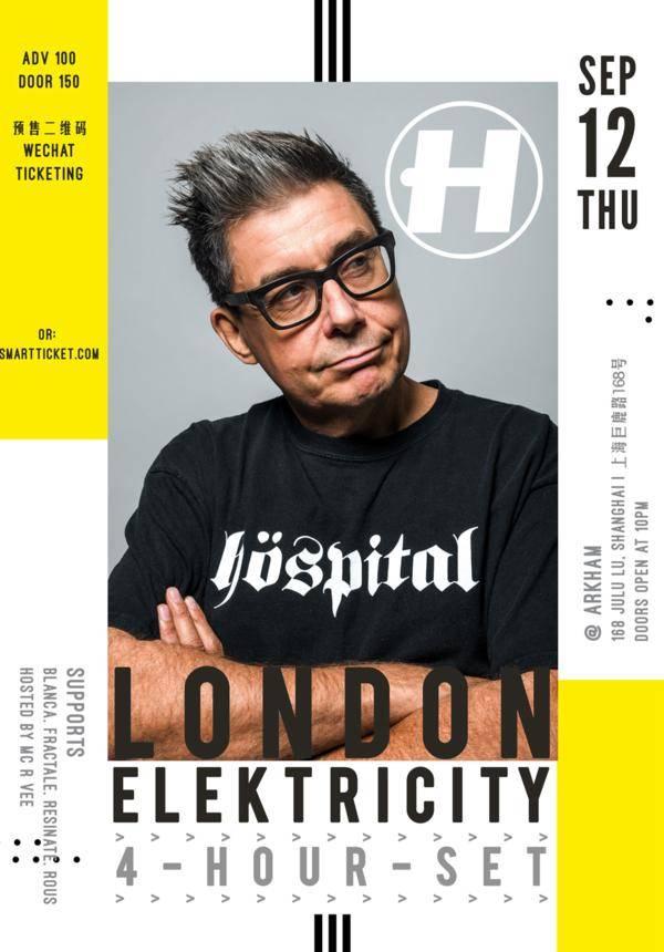 Hospitality Shanghai - London Elektricity