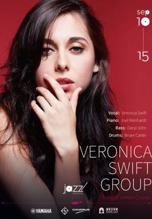 Special Offer: Veronica Swift Quartet