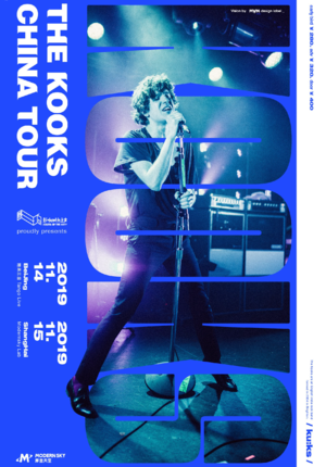 The Kooks China Tour 2019 - Shanghai