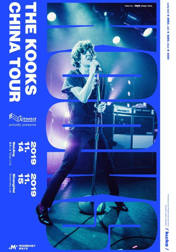 The Kooks China Tour 2019 - Beijing