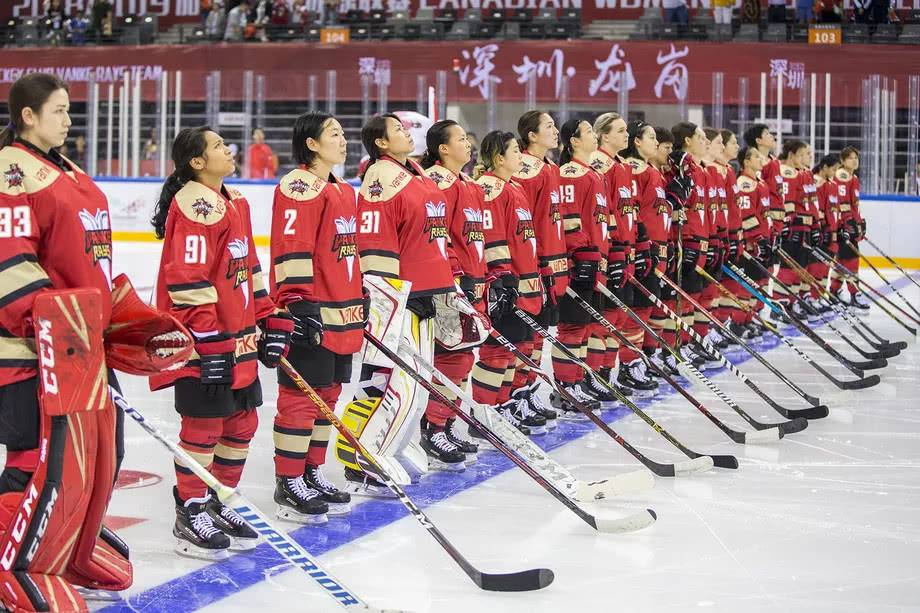 Women Hockey League Championship Season