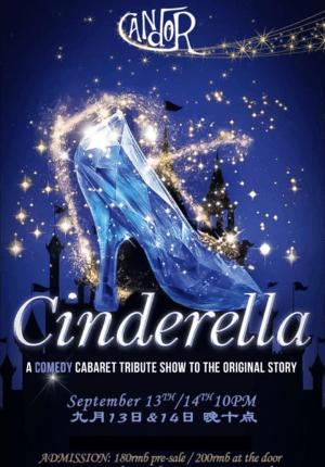 The Comedy Show: Cinderella