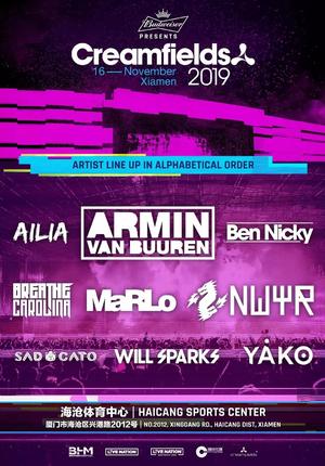 Creamfields Music Festival 2019 Xiamen