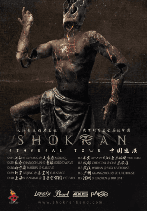 "SHOKRAN ""ETHEREAL"" China Tour 2019 - Chengdu"