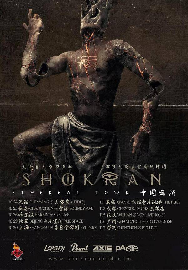"SHOKRAN ""ETHEREAL"" China Tour 2019 - Shenzhen"