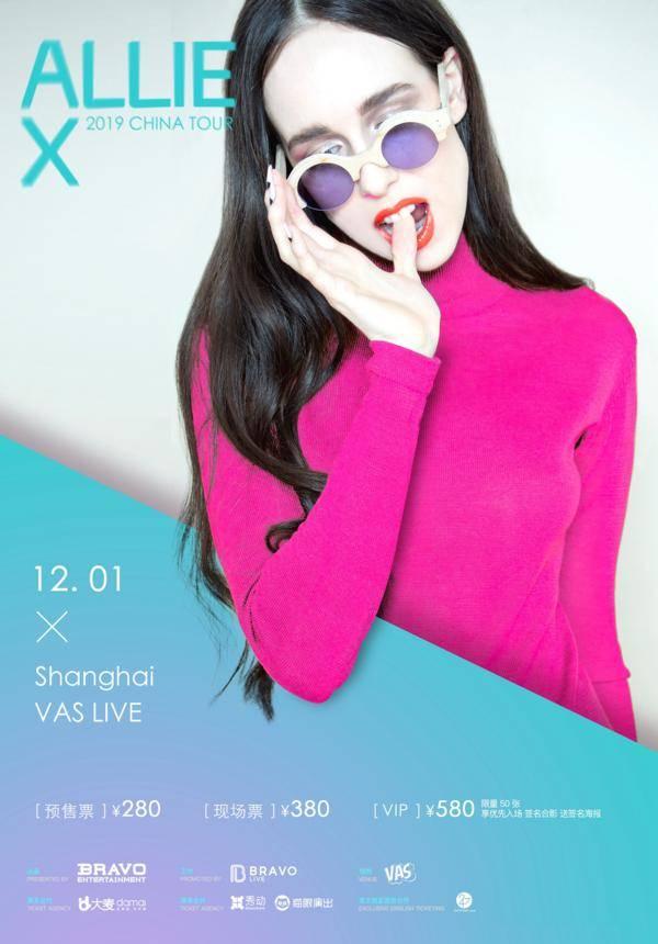 Allie X Live in Shanghai 2019