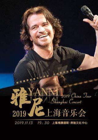 Yanni Live in Shanghai 2019
