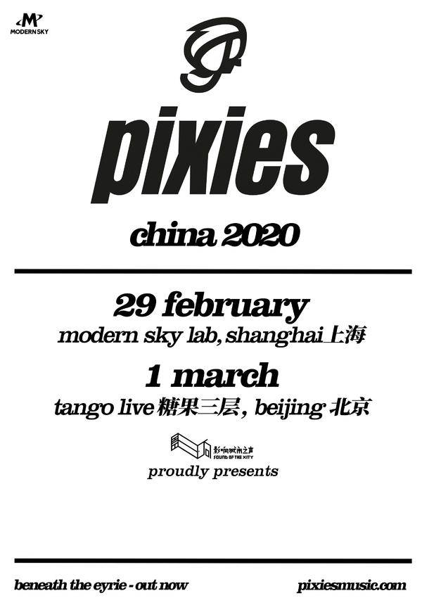 Pixies China Tour 2019 - Shanghai (CANCELLED)