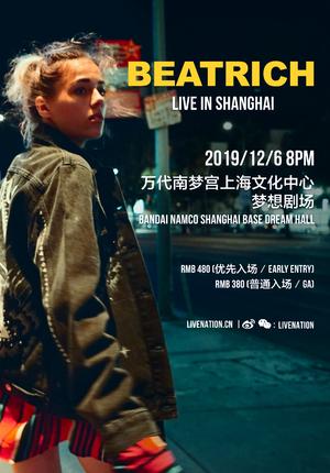 Beatrich 2019 Live in Shanghai