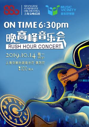 Rush Hour Concert