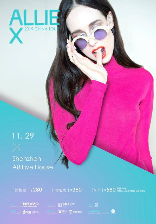 Allie X Live in Shenzhen 2019