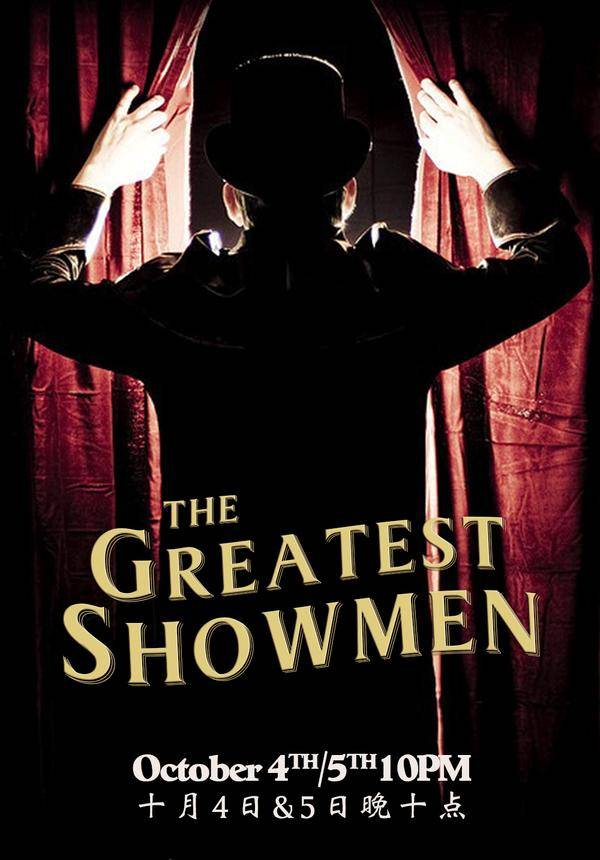 The Cabaret Show: The Greatest Showmen