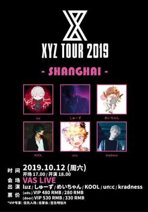XYZ Tour 2019 - Shanghai