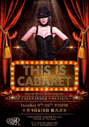 "The Musical: ""This is Cabaret!"""