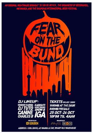 Fear on the Bund Halloween Party