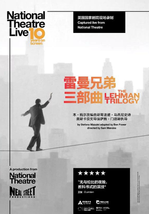 National Theatre Live: The Lehman Trilogy (Screening)
