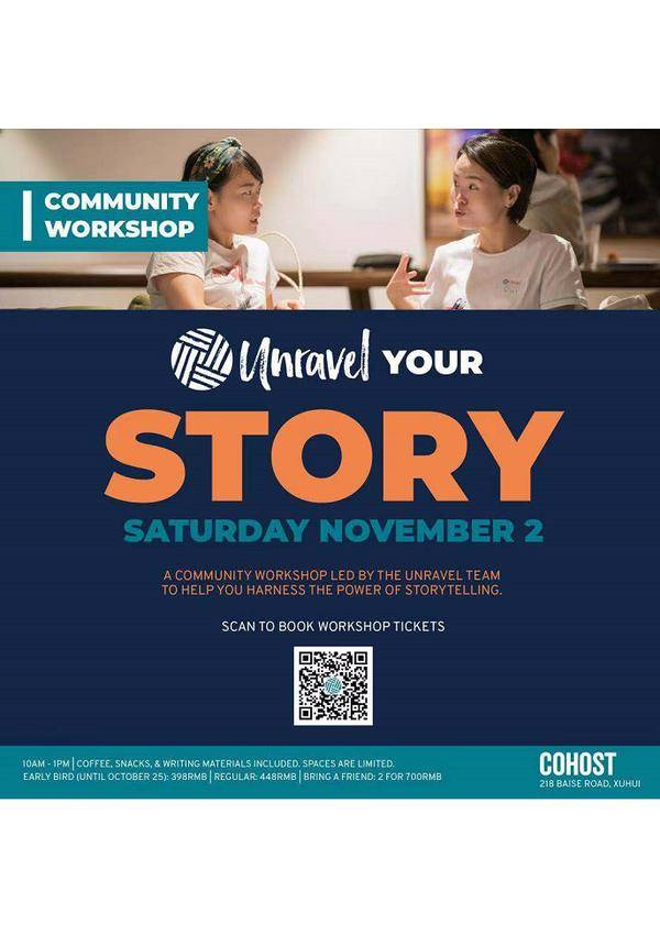 Unravel Your Story Storytelling Workshop