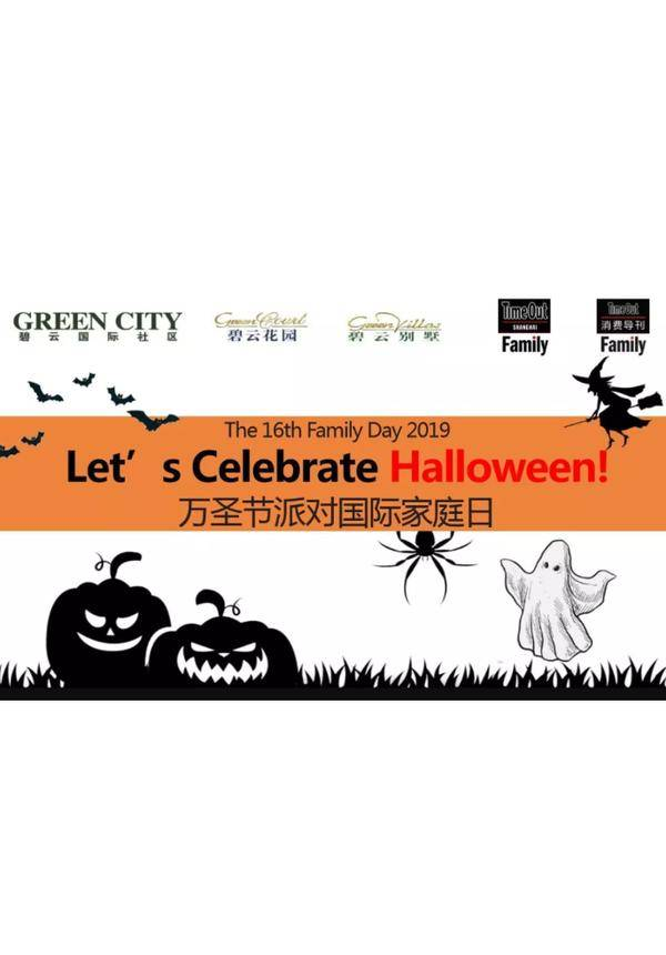"""The 16th Family Day 2019 """"Halloween Party Weekend"""""""