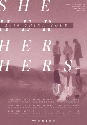 She Her Her Hers China Tour 2019 - Shanghai