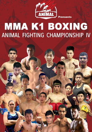 Animal Fighting Championship