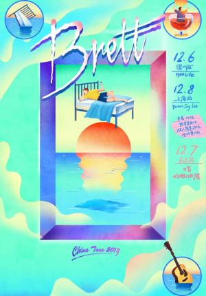 Brett China Tour 2019 - Shanghai