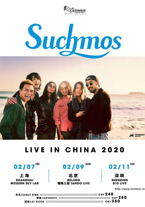 Suchmos Live in China 2020 - Beijing