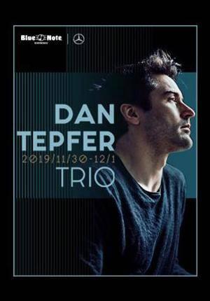 Dan Tepfer - Shanghai