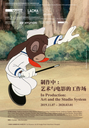 In Production: Art and Studio System