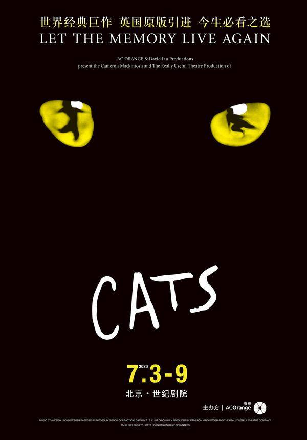 Cats the Musical 2020 - Beijing