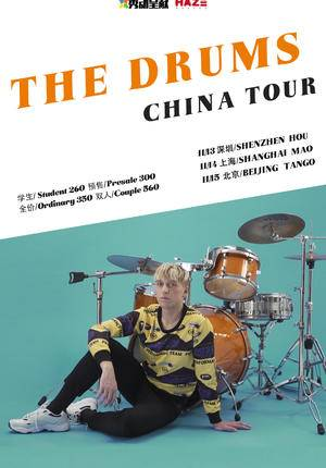 The Drums China Tour 2019 - Shenzhen